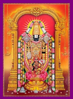 Venkateswara Vratham